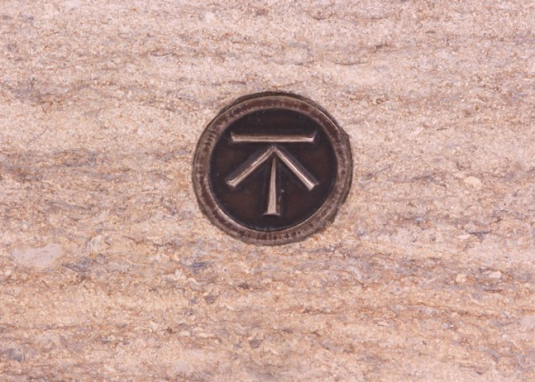 coin-in-weatherbed